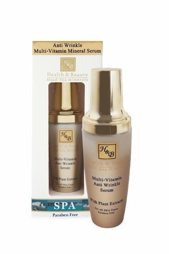 Multi-Vitamin Mineral Serum 50ml